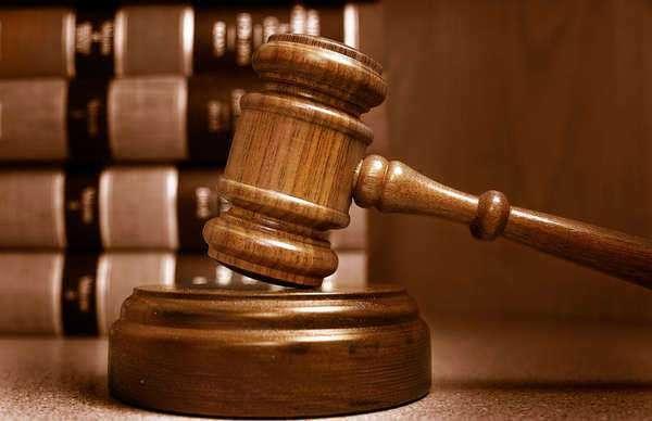 South Carolina Expungement Laws